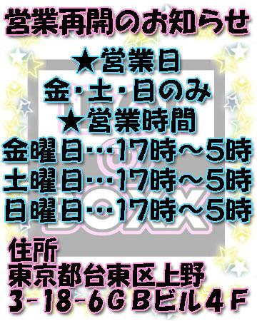 6月営業バナー2のコピー.jpg