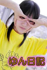 ゆんブログ用_MG_4915縮小版.jpg